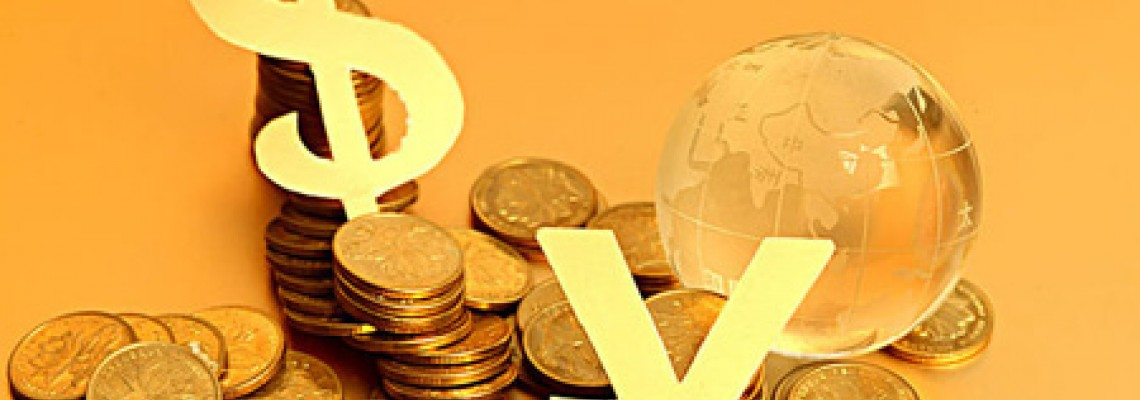 We accept more currency payments